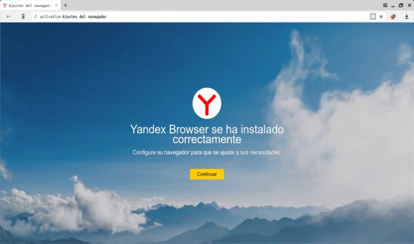 Navegadores de internet: Yandex ¿Vale la pena usarlo?